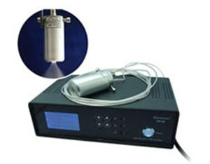 Ultrasonic Spray Nozzle