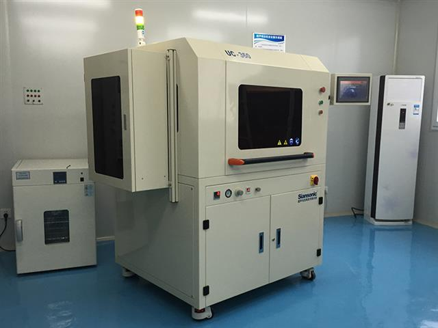 Ultrasonic Spray Coating System